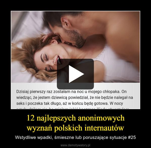 12 najlepszych anonimowychwyznań polskich internautów – Wstydliwe wpadki, śmieszne lub poruszające sytuacje #25