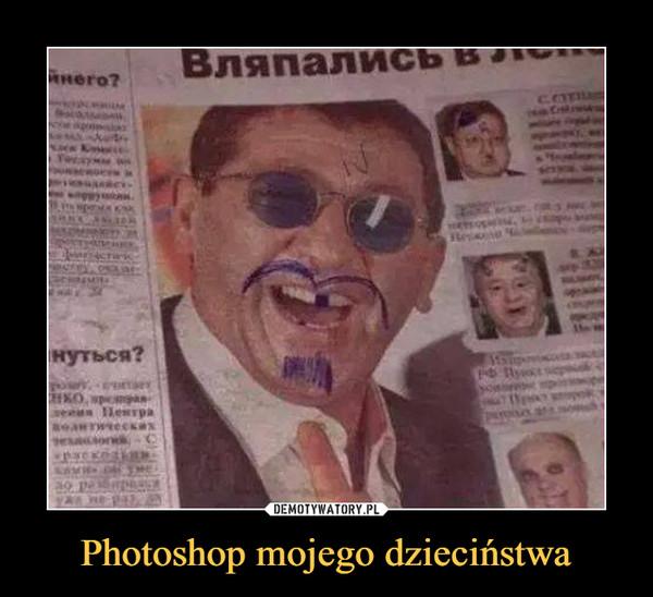 Photoshop mojego dzieciństwa –