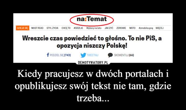 Kiedy pracujesz w dwóch portalach i opublikujesz swój tekst nie tam, gdzie trzeba... –