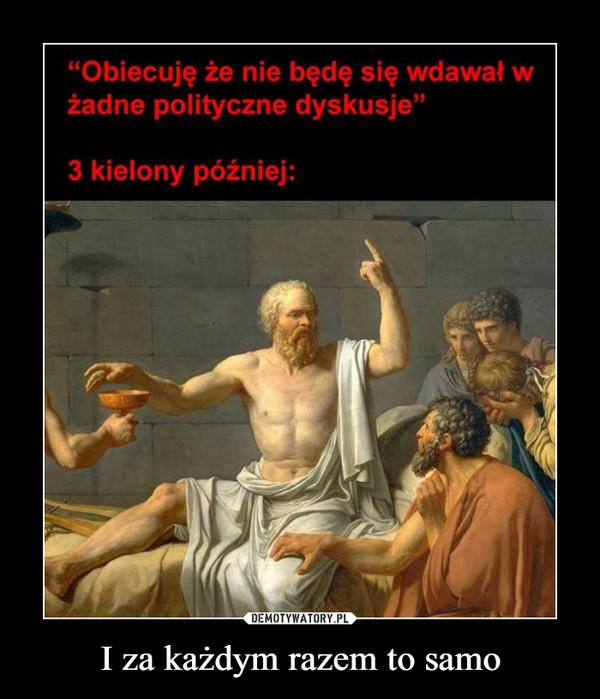 1551983633_odxyp3_600.jpg
